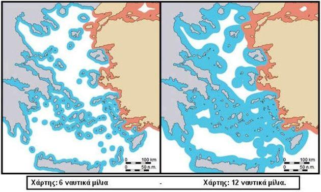 Χάρτης 1. Ελληνικά Χωρικά Ύδατα σε 6 ν.μ. (υφιστάμενη κατάσταση) και Χωρικά Ύδατα σε 12 ν.μ. (δυνητική...