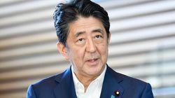 Shinzo Abe's Tenure Saw Economic Reform And Efforts To Counter China's