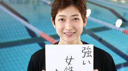 池江璃花子選手の復帰戦、YouTubeで見られる。出場時間は?