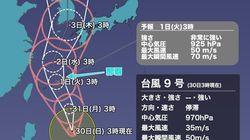 台風9号、沖縄は災害級の暴風雨に警戒。進路変更による九州、西日本への影響は...?