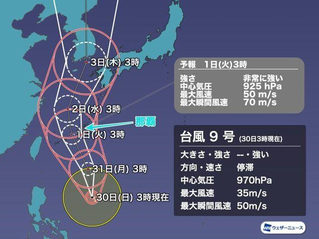台風9号(30日3時現在)