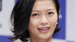 榮倉奈々さん、夫・賀来賢人さんとの間に第2子妊娠「心身共に穏やかに過ごしていきたい」