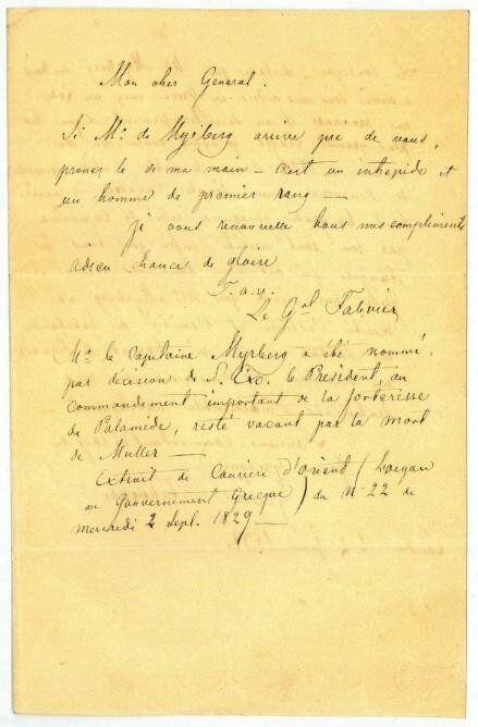 Χειρόγραφη επιστολή του Φαβιέρου που πιστοποιεί το έργο και τη συμβολή του Φινλανδού φιλέλληνα Myhrberg, August Maximilian (1797-1867), Συλλογή ΕΕΦ. Ο Φαβιέρος τον αναφέρει ως γενναίο άνδρα, ανιδιοτελή, που  υπηρέτησε στο ιππικό του Τακτικού Σώματος με τον βαθμό του Λοχαγού.