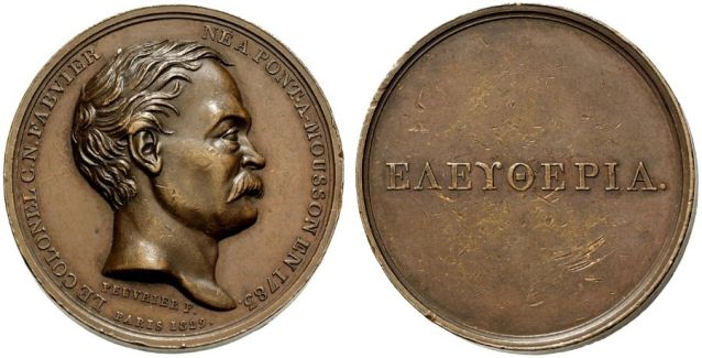 Τιμητικό χάλκινο μετάλλιο του 1829, επί Καποδίστρια, του καλλιτέχνη Stempel von Peuvrier, με κεφαλή του Φαβιέρου και την επιγραφή ΕΛΕΥΘΕΡΙΑ, Συλλογή ΕΕΦ