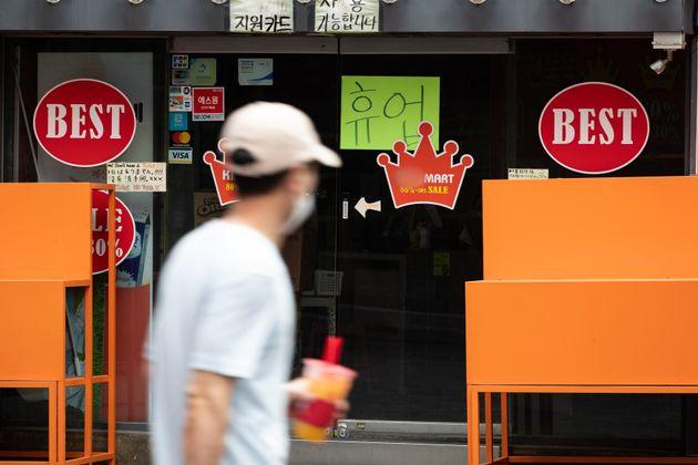 신종 코로나바이러스 감염증(코로나19)이 재확산되고 있는 30일 서울 명동의 한 상점에 휴업안내가
