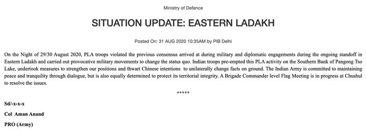 Screenshot of Ministry of Defence press release.