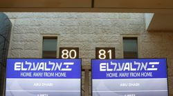 Για πρώτη φορά στην ιστορία. Πτήση της ισραηλινής El Al στα