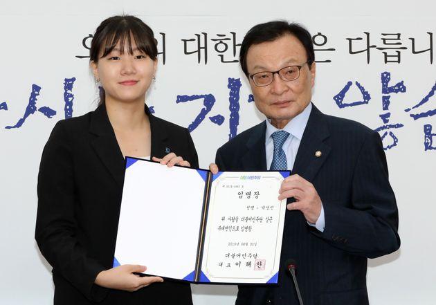 이해찬 더불어민주당 대표가 2019년 9월 2일 오전 서울 여의도 국회에서 박성민 청년대변인에게 임명장을 수여하고