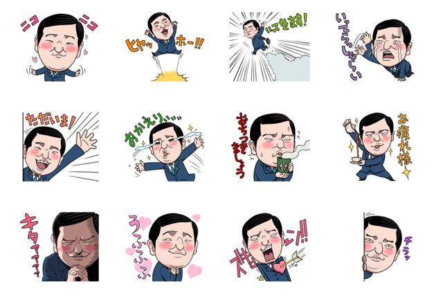 石破氏が会長を務める「水月会」のLINEスタンプ「イシバくん」