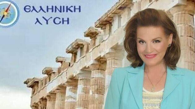 Ανεξαρτητοποιήθηκε βουλευτής της «Ελληνικής Λύσης» για μία ώρα – Ζητά επανένταξη στο