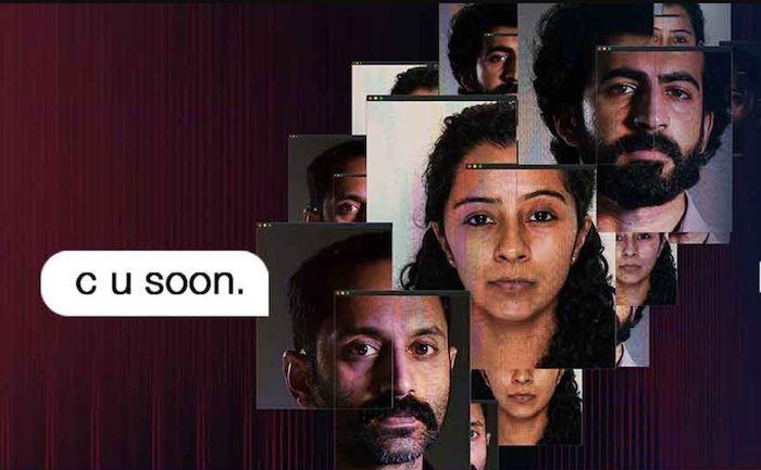C U Soon' Review: Fahadh Faasil And Roshan Mathew Star In A Nail-Biting  Thriller   HuffPost India Entertainment