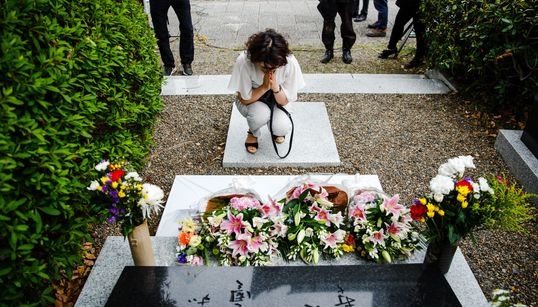 朝鮮人虐殺を「なかったことにされるのは許せない」。追悼式典の祈り【写真ルポ】