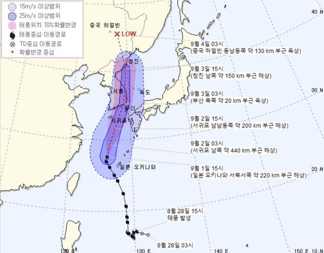 1일 오후 4시 기준 태풍 마이삭 예상 이동