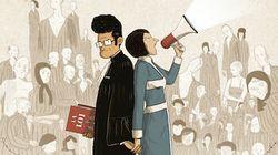 BLOG - Une BD sur Beate et Serge Klarsfeld pour raconter l'histoire du couple