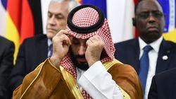 Μοχάμεντ Μπιν Σαλμάν: Το άγνωστο πάρτι των $50 εκατ. με 150