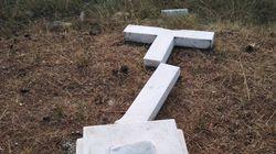 Τατόι: Βανδαλισμός στον βασιλικό τάφο Παύλου και