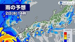 台風9号の影響 宮崎県で非常に激しい雨 近畿~九州は局地的な強雨に警戒