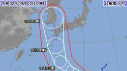 台風10号は特別警報級の勢力になるおそれも。暴風域に入る地域は?2018年の台風21号と勢力が「類似」と報道も