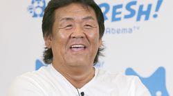 長州力さん、安倍晋三首相の辞任について聞かれた質問に「まさかと思い少し怒りが!」