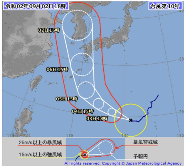 台風10号の経路の予測図