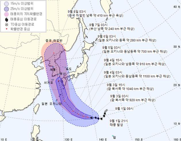 3일 오전 4시30분 기준 태풍 하이선 예상 이동