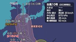 【台風10号】9月6日から日本接近予想で