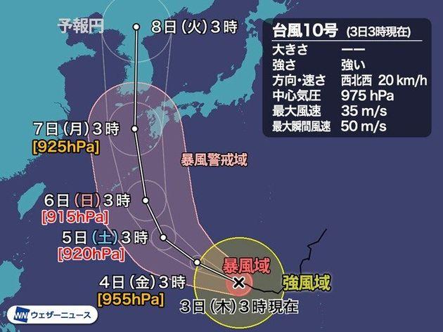 台風10号(3日3時現在)