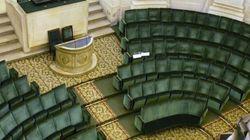 Vous allez pouvoir acheter les célèbres fauteuils verts de l'Académie