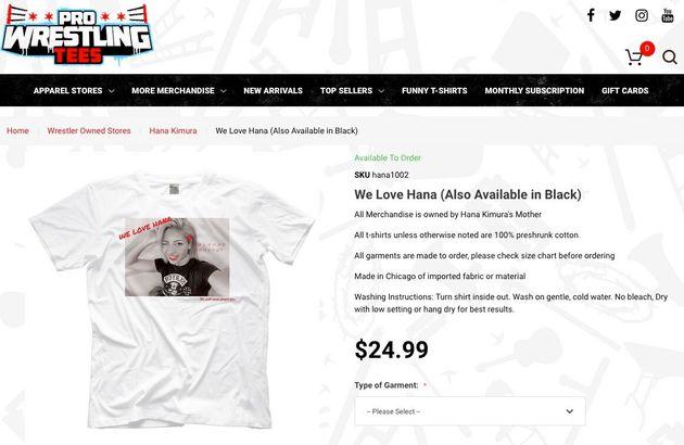 木村花さんを追悼するチャリティTシャツの通販ページ