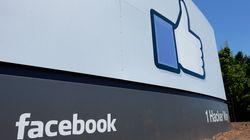 To Facebook βάζει «φρένο» στις πολιτικές διαφημίσεις λίγο πριν τις αμερικανικές