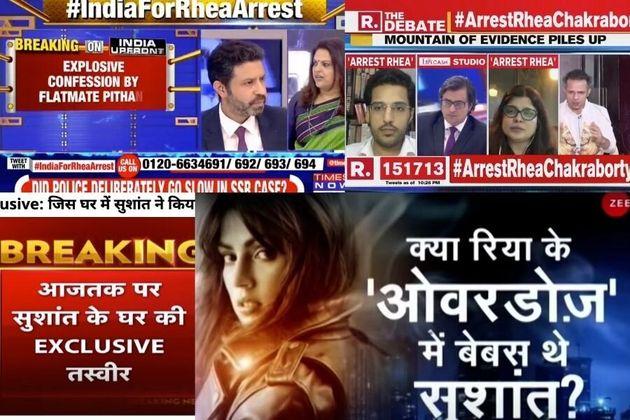 Sushant Singh Rajput Case: TV News Has 'Nagin Serial' Syndrome, Says Media