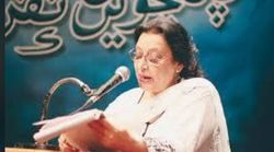 Pakistani Poet Fahmida Riaz's Daughter Rejects Presidential Award For Late