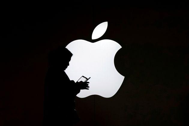 자료사진. 상하이의 애플