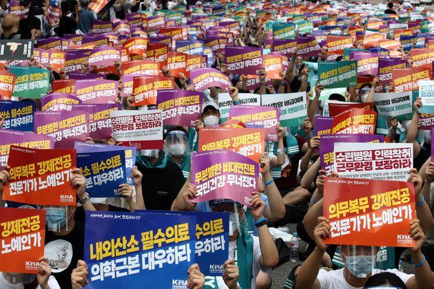 자료사진. 8월 14일 공공의대 설립 등 정부 정책에 반대하는 전공의 집회