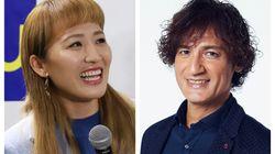 丸山桂里奈が元日本代表GK・本並健治と結婚。前園真聖氏を牧師役に、TGCで生発表