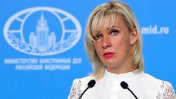 Η Μόσχα τοποθετείται για τα χωρικά ύδατα στα 12ν.μ. - Η ανάρτηση της