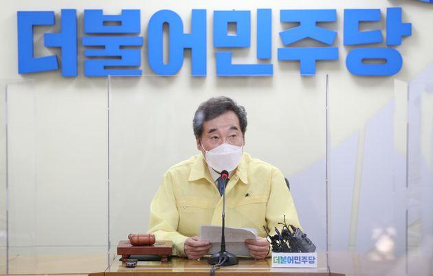 이낙연 더불어민주당 대표가 4일 오후 서울 여의도 더불어민주당 당사에서 열린 최고위원회의에서 모두발언을 하고