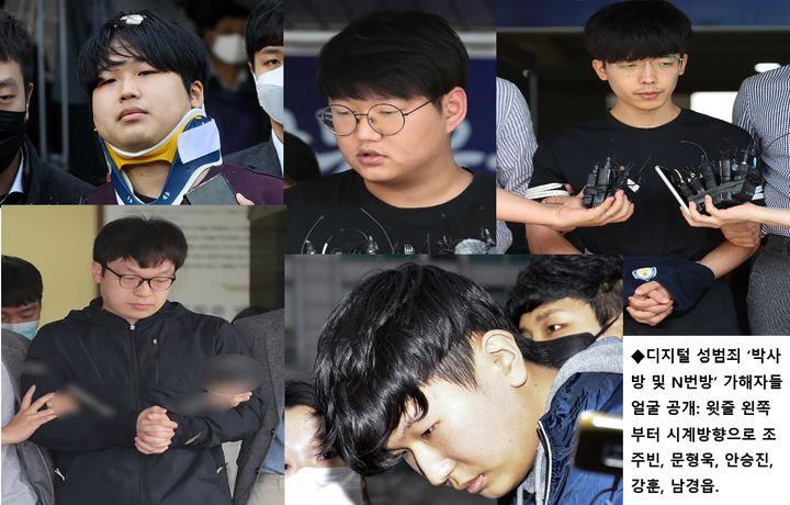'박사방 및 N번방' 가해자들: 윗줄 왼쪽부터 시계방향으로 조주빈, 문형욱, 안승진, 강훈, 남경읍.