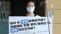 의사 국시 최종 미응시율 86% : 정부의 입장은
