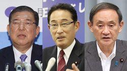 次の首相になったら何をする?候補者3人、政策や発言を比べてみた【自民党総裁選】