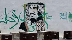 Βασιλιάς Σαλμάν σε Τραμπ: Καμία συμφωνία με το Ισραήλ χωρίς ίδρυση Παλαιστινιακού