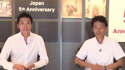 Netflix、『今際の国のアリス』は「日本からの挑戦になる」と期待。国内メンバー数が500万人を突破