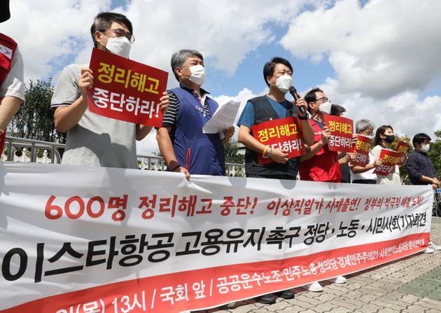9월 3일 오후 서울 여의도 국회 앞에서 민주노총을 비롯한 시민사회단체 회원들이 기자회견을 열고 이스타항공의 정리해고 중단을 촉구하고