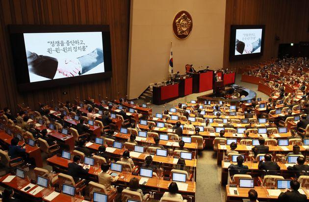 이낙연 더불어민주당 대표가 7일 서울 여의도 국회 본회의장에서 교섭단체 대표연설을 하고