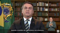 Bolsonaro afirma que golpe de 64 respondeu a 'ameaça do comunismo' e diz ter compromisso com