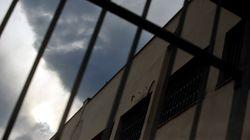Eρευνα στον Κορυδαλλό: Βρέθηκε κινητό στο κελί του Χριστόδουλου