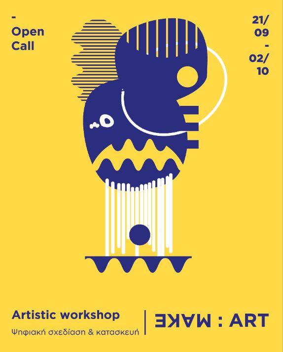 Δήμος Αθηναίων: Πρόσκληση σε καλλιτέχνες και εκπαιδευτικούς για την προώθηση  του πολιτισμού   HuffPost Greece LIFE