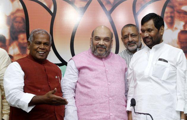 Union Home Minister Amit Shah with HAM (S) Chief Jitan Ram Manjhi and LJP leader Ram Vilas