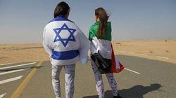 Επισημοποιείται η σχέση. Στον Λευκό Οίκο Ισραήλ - Ηνωμένα Αραβικά