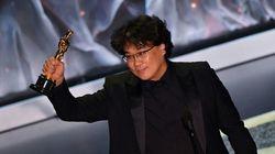 Pour être nommés aux Oscars, les films devront bientôt remplir des critères de